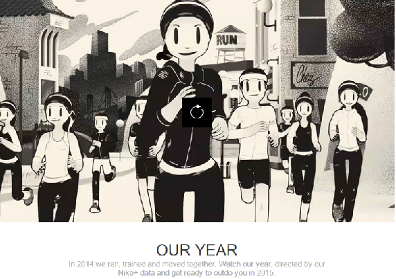 Nike Our Year Video