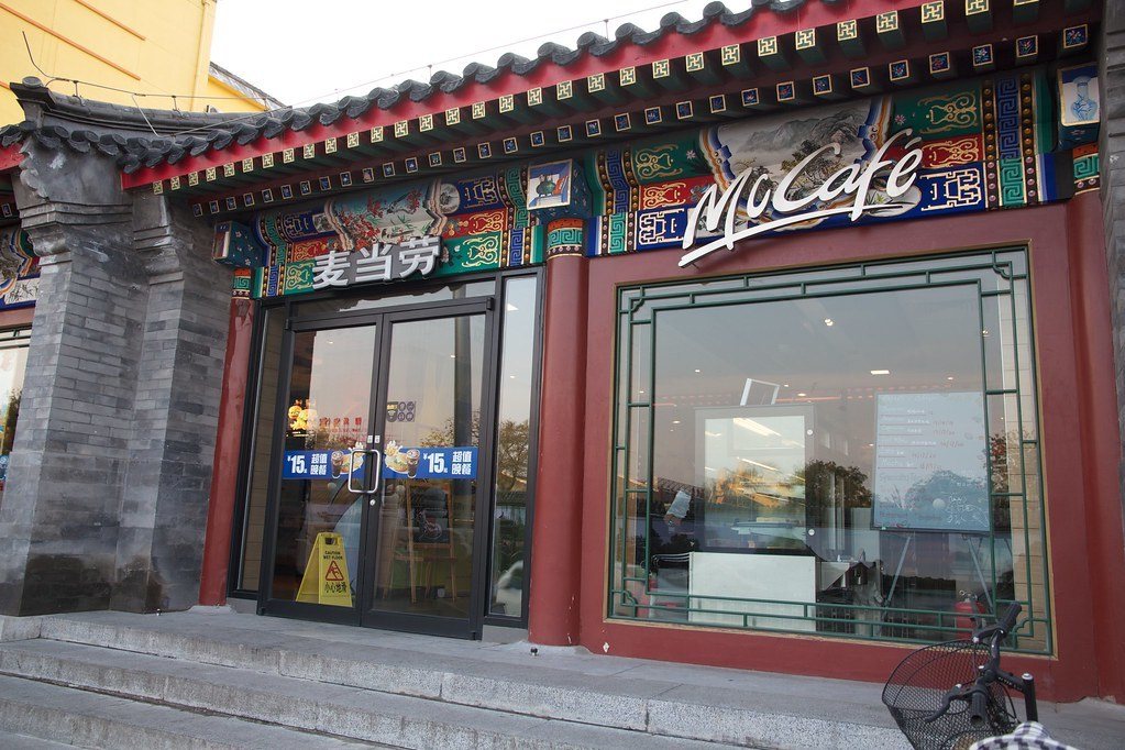 McCafe Independent Marketing Partnership